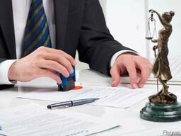 For legal services (Ukraine)