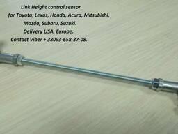 HeadLamp level sensor link - photo 4