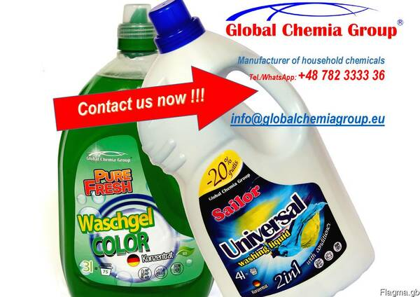 Household chemicals from the manufacturer