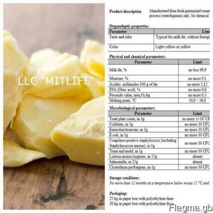 Обезвоженный молочный жир 99,9% AMF LLC Mitlife