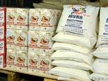 All sorts of flour and cereals from Russia - photo 6