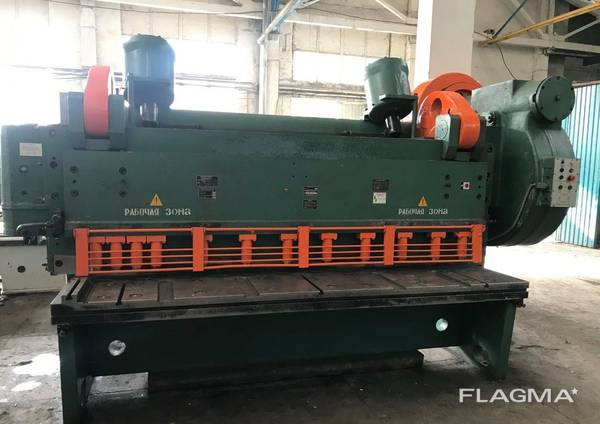 Forging and pressing equipment, delivery of machine parts . .