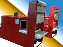 Shrink wrapping machine!