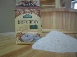 Whole Wheat Flour, Stoneground