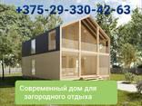 Строим Современные Энергосберегающие дома - photo 4