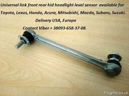 Universal link front rear hid headlight level sensor - photo 2
