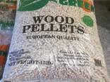Wood fuel pellets, 6mm - photo 3